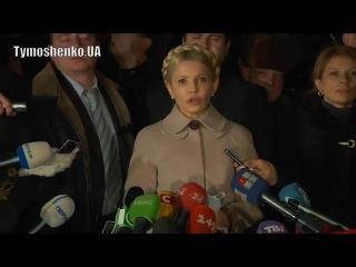 Тимошенко тепер НЕ підозрювана, а ОБВИНУВАЧЕНА. ЮЛЯ В ГПУ ч.2