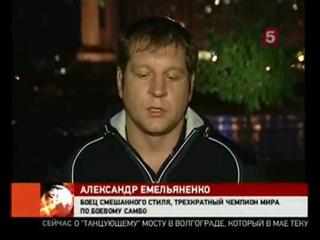 Ответ Вячеслава Дацика(