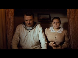 Пассажирка (фильм, 2009)