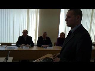 защита дипломов СПИГ 11_02_2011 г.