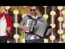 Дискотека Авария-Модный Танец Арам Зам Зам (Live @ Новая Волная 2010, открытие фестиваля)