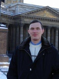 Денис Холодцов