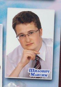 Максим Шилович, 20 февраля 1983, Тольятти, id5272124