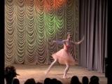 Байер Вариация из балета