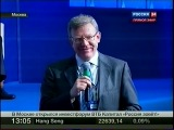 Министр финансов РФ Кудрин спалился:
