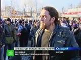 В Москве прошла акция памяти погибшего фаната