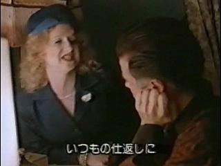 В прямом эфире / On the Air (Дэвид Линч, Джек Фиск, Лесли Линка Глэттер) [1992 г.] 6-я серия (МИХАЛЁВ)