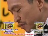 Gaki no Tsukai #509 (23.04.2000 ) — Kiki 4 (Curry) ENG subbed