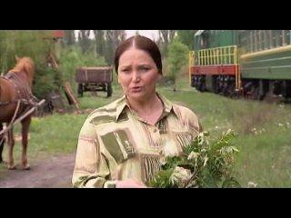 Маршрут милосердия (2010)  2 серия /