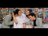 (Нас не разлучить / Hum Saath Saath Hain)  -  Yeh To Sach Hai  1999