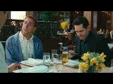 Второй трейлер фильма «Ужин с придурками» («Dinner for Schmucks»)