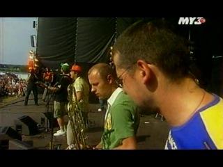 Ляпис Трубецкой - Кинула (Нашествие 2005)