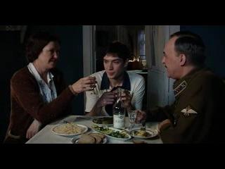 Дорогой мой человек (2011) 1 серия