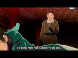 Хеталия - 2 сезон - 31 серия