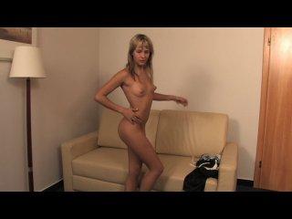 Порно кастинг с русской молодой красоткой