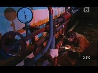 Старшеклассники-2, 107 серия
