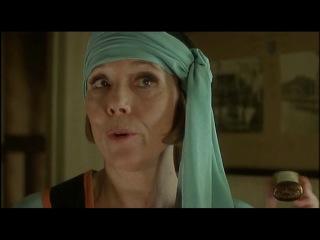 Миссис Брэдли расследует 1 серия (Диана Ригг, Нил Даджен)