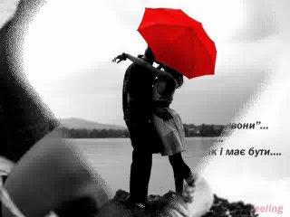 гарне відео про любов