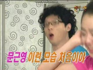 2PM 택연 엉덩이춤 .찜질방에서