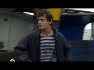 Морские дьяволы - 4 (13 серия из 20)