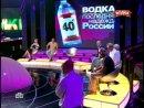 НТВшники - «Водка: последняя надежда России?» ИНТЕРЕСНЫЕ ПЕРЕДАЧИ-ЛУЧШИЕ ВЫПУСКИ