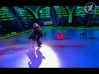 Лед и Пламень - Мария Кожевникова и Алексей Ягудин