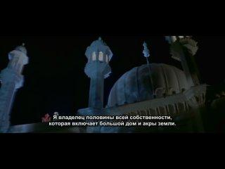 Хир и Ранджа / Heer Ranjha