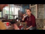 Ант (2517) ft. Dimaestro - Виражи