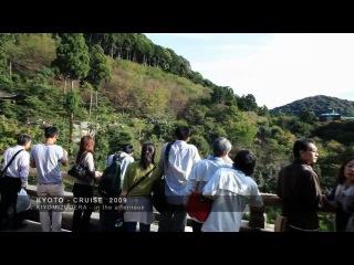 Путешествие по Киото, Япония 2009/ Kyoto, Japan - CRUISE 2009