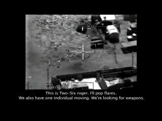 с сайта викиликс намеренное убийство мирных жителей американскими военными!!!С вертолета!