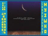 Night Silence Desert CD Kayhan Kalhor Mohaammad Reza Shajarian