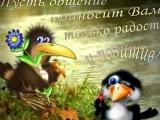 Для хорошего настроения...)))
