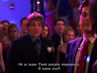 Бухта Доусона 6 сезон 18 серия