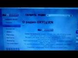 Видео с радио Oxyden Альтернативное рок радио))