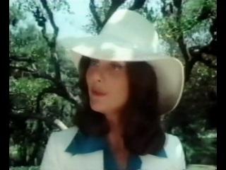 -79 Парк Авеню / 79 Park Avenue  [1977, США, драма ] VO часть 2