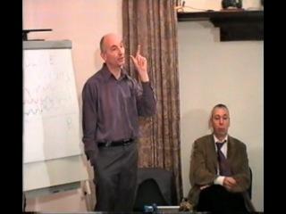 Жан Беккио | Продвинутые гипнотические техники | 2006г | Часть 3