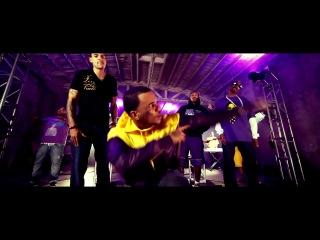 Game Feat. Snoop Dogg - Purp & Yellow (Skeetox Remix) (LA Leakers).mp4