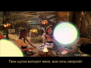 Orange Caramel - A~ing (рус.саб.)