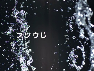 Mizushima Hiro, Superfly - CM Right-on X-WASH (Tanjou)