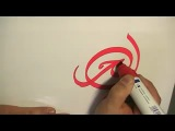Написание слова Любовь на арабском (очень красиво)