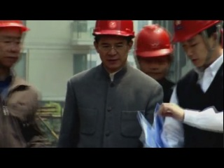 BBC. Атлас Дискавери: Китай