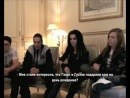 France Goom Interview with Tokio Hotel (04.09.09)