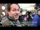 Doctor Who - David Tennants Video Diaries. 3х11 — 3х13 - Видео-дневники Дэвида Теннанта. русские субтитры. 360p