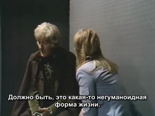 Классический Доктор Кто 10 сезон 3 серия Космическая граница 1 6 24 февраля 31 марта 1973