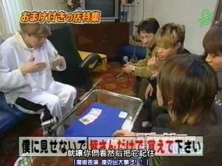2003.02.22 [HnS] Ep.81 - Kame, Ueda, Koki 1