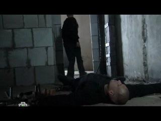 Псевдоним «Албанец» 3 сезон 2 серия