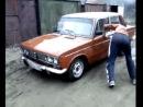 Армянский Гуф - ВАЗ-бейби я буду тебя любить
