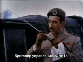 Доктор Кто - 7 сезон 3 серия - Послы смерти (2\7) (1970)