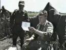 Первая Чеченская. На войне как на войне. Часть 5