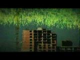 Сурганова и оркестр - Корабли